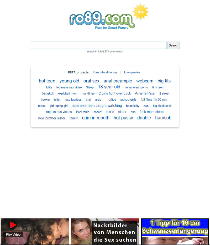 ro891 Catcheye 8 uncensored hentai portal xhime com download